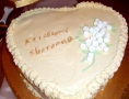 Bottom Tier of Kris and Shereena's Wedding Cake