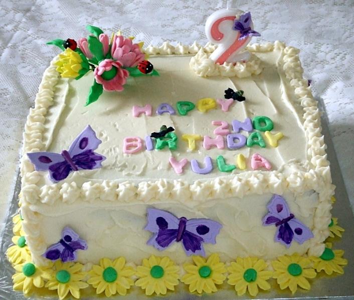 Yulia - 2nd Birthday
