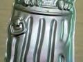 oscar cake pan